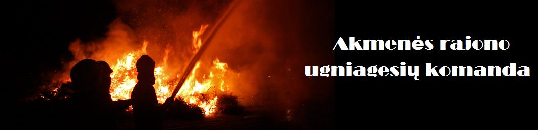Akmenės rajono ugniagesių komanda